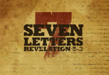 The 7 Churches Of Revelation – Which Church are You? (Part- 1 Church of Ephesus)