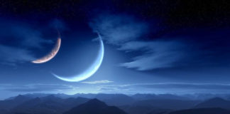 Vision of Two Moons in the Sky
