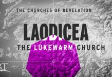 Church of Laodicea – the Lukewarm Church