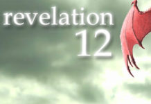 Rev 12 – The Woman, Child and Dragon
