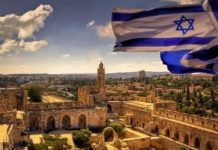 Change of Israel Leadership Prophecy