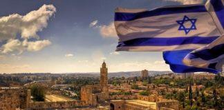 Change of Israel Leadership Prophecy